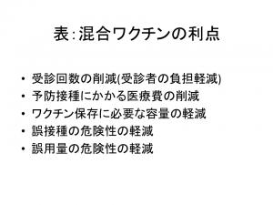column20150813_1
