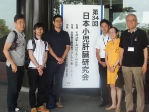 左から十河剛理事、小林宗也さん、梅津守一郎さん、増澤雷吾さん、 乾あやの副理事長、藤澤知雄理事長