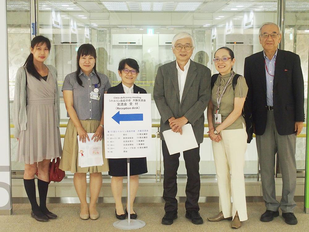 案内板後ろに藤谷朝実さん、シトリンを発見した佐伯武頼さん、乾副理事長、藤澤理事長